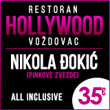 restoran inter hollywood vozdovac nova godina 2017