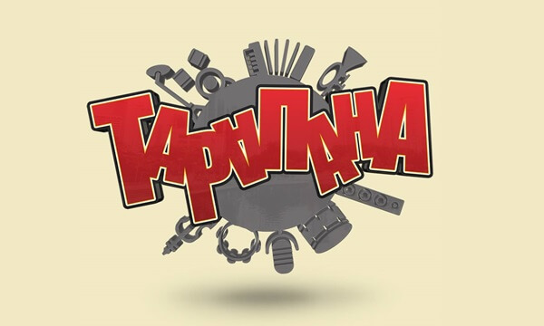 Klub Kafana Tarapana