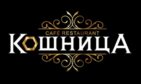 Restoran Košnica